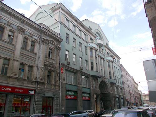 Мясницкая, дом 15 в Москве.