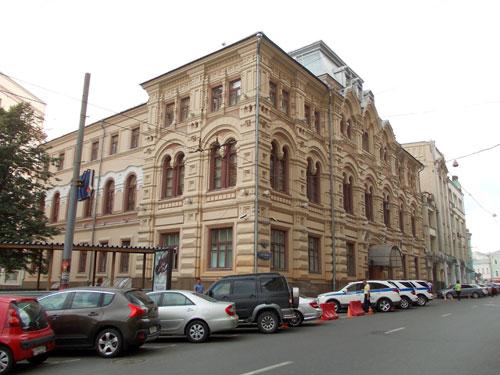 Мясницкая, дом 3. Москва