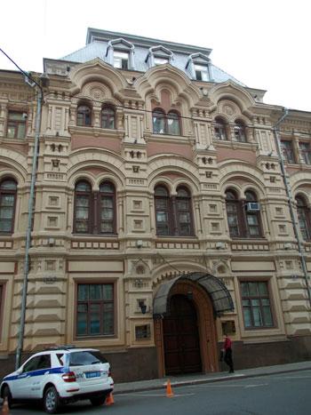 Здание ГИБДД на Мясницкой