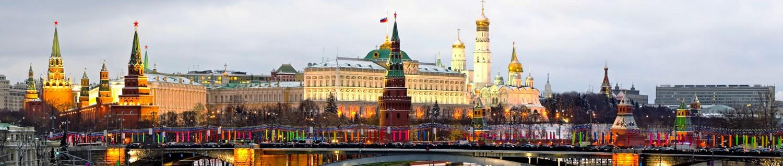 Экскурсии по Москве-2016: узнайте лучше столицу России
