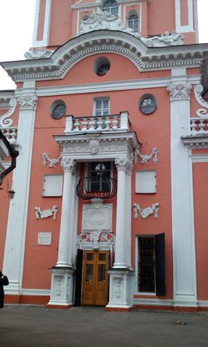 Меньшикова башня. Центральный вход