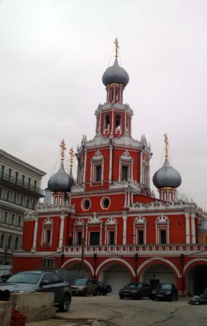 Храм Знамения иконы Божией матери в Романов переулке на Шереметевском дворе