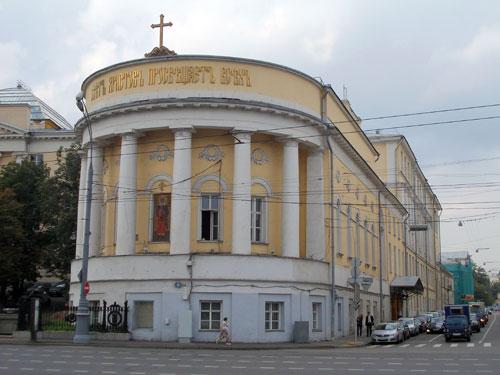 Храм мученицы Татианы при МГУ (Московском Государственном Университете)