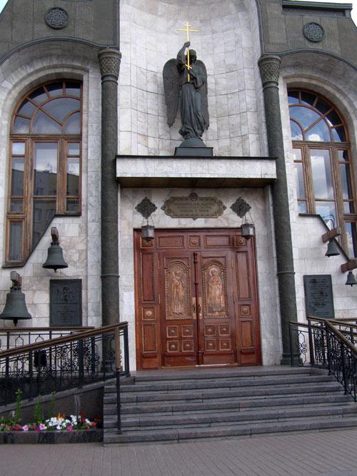 Часовня рядом с Калужской площадью и метро Октябрьская