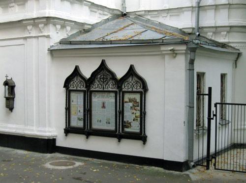 Храм преподобного Алексия во 2-м Красносельском переулке в Москве