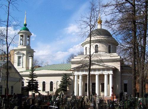 Храм Троицы Живоначальной на Пятницком кладбище
