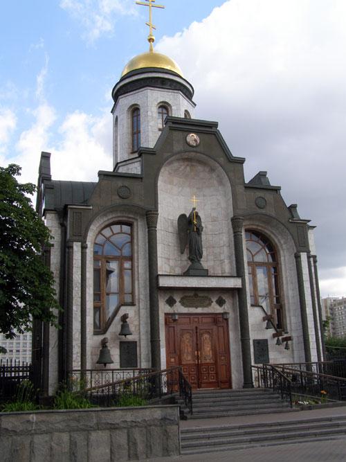 Храм-часовня Казанской иконы Божией Матери у здания МВД