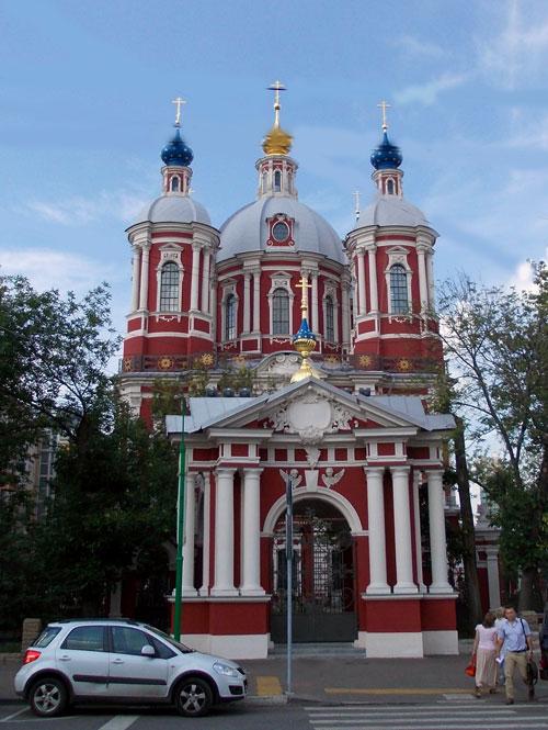 Храм священномученика Климента Папы Римского в Москве
