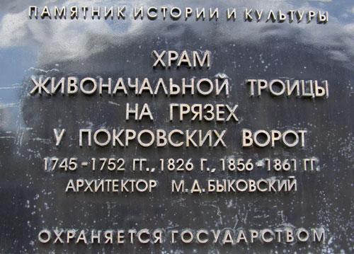 сайт метрополитена москва официальный сайт время работа