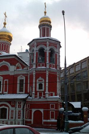 Москва, Славянская площадь, 2
