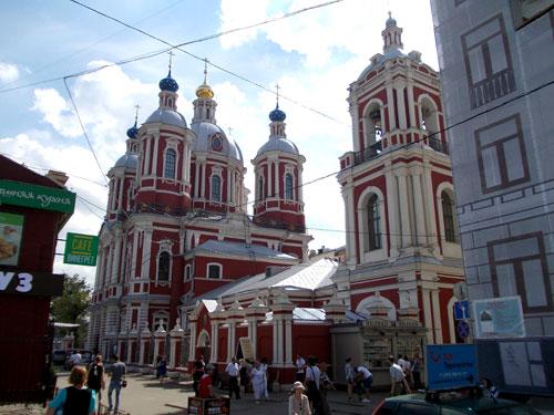 Церковь климента у метро Третьяковская