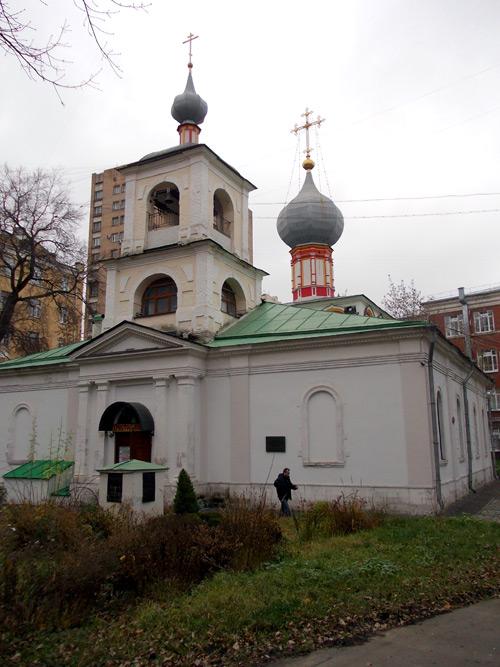 Власьевский храм в Гагаринском переулке