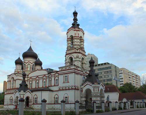 Храм Димитрия (Дмитрия) Солунского на Благуше