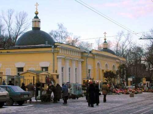 Храм Андрея Первозванного на Ваганьковском кладбище