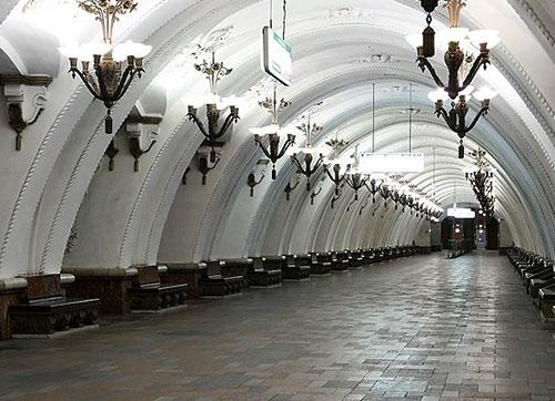 Арбатская станция метро