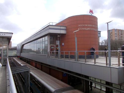 Станция метро Кунцевская Арбатско-Покровской линии