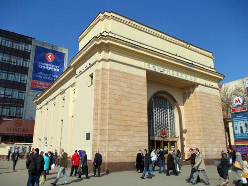 Наземный павильон станции метро Семеновская в Москве