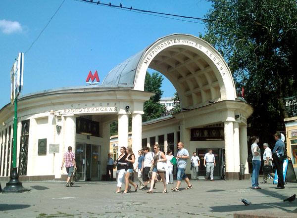 Станция метро Кропоткинская Сокольнической линии