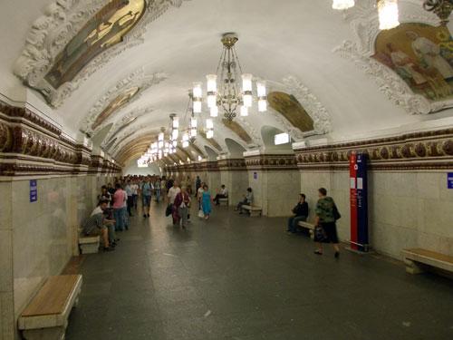Станция метро Киевская радиальная