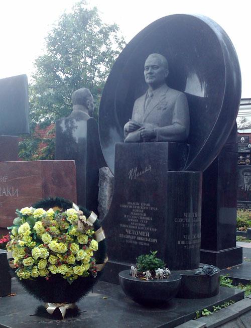 На новодевичьем кладбище фото