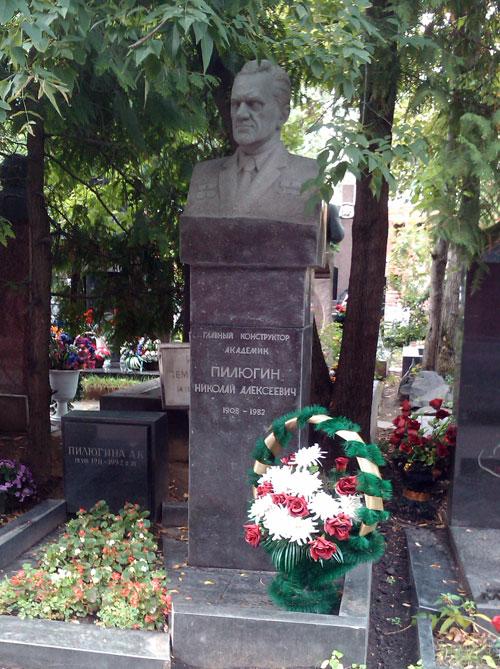 Пилюгина н а на новодевичьем кладбище