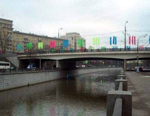 Матросский мост на Яузе в Москве