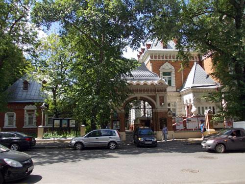 Государственный биологический музей имени Тимирязева