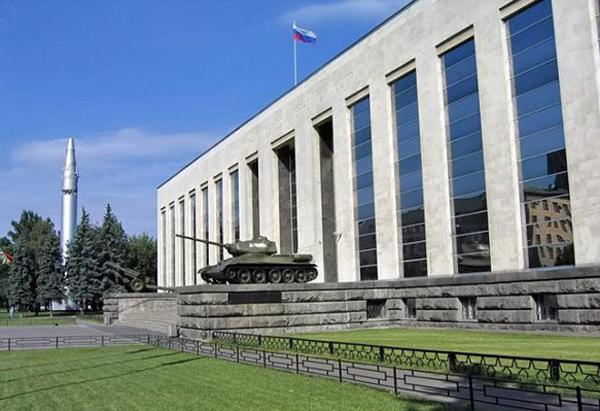 Центральный музей ВС РФ в Москве