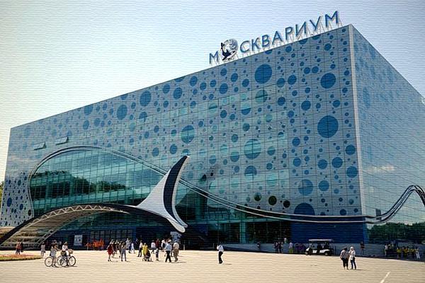 Москариум в Москве