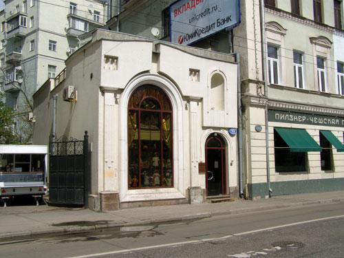 Музей уникальных кукол в Москве