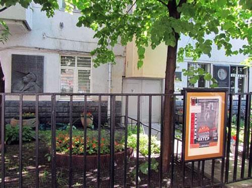 Музей-квартира Мейерхольда в Брюсов переулке