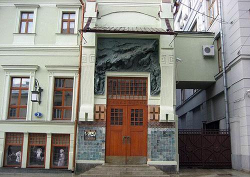 Музей МХАТ в Москве