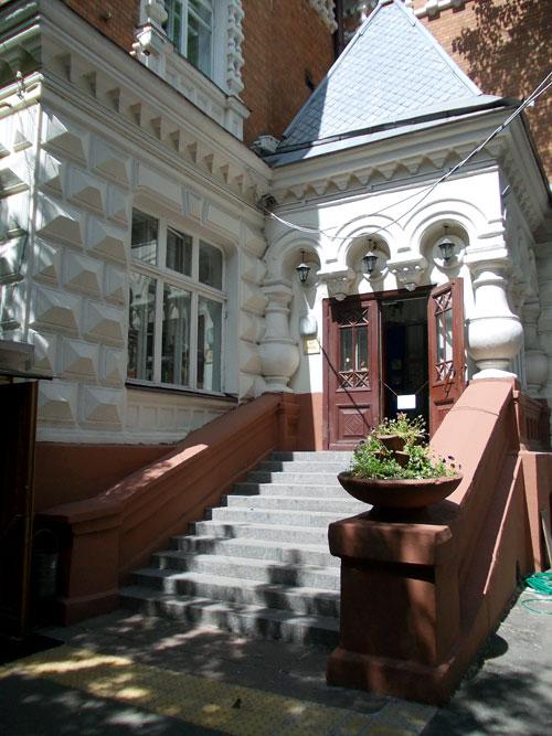 Тимирязевский музей на Малой Грузинской
