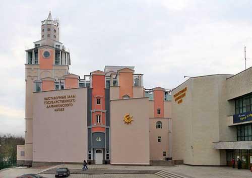 Государственный Дарвиновский музей в Москве