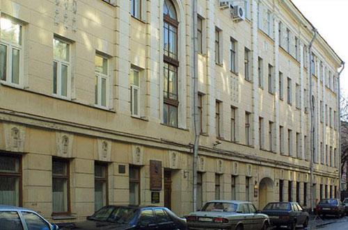 Музей-квартира Аполлинария Васнецова в Москве