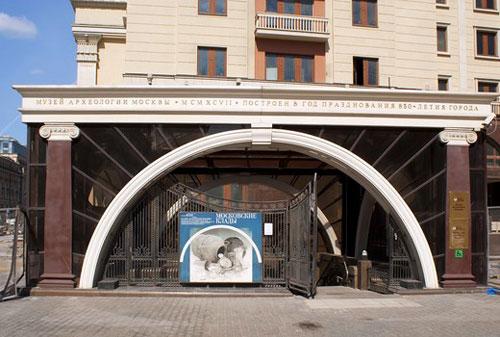 Музей археологии на Манежной площади