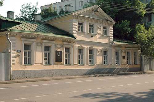 Дом-музей А. И. Герцена в Москве