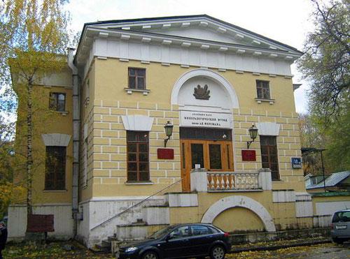 Минералогический музей им. Ферсмана в Москве