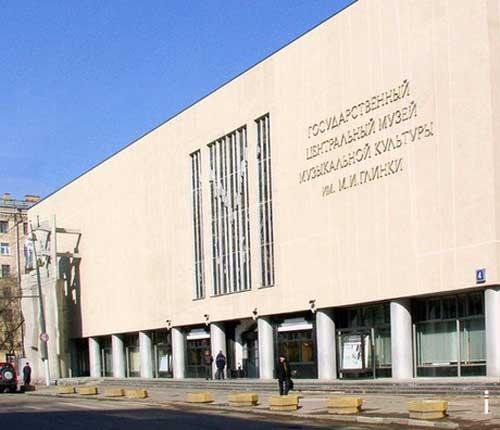 Музей музыкальной культуры имени Глинки в Москве