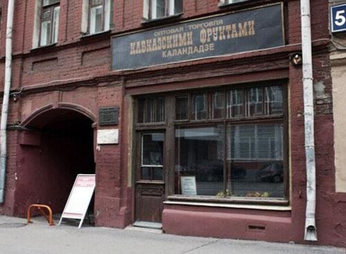 Музей Подпольная типография 1905-1906 годов