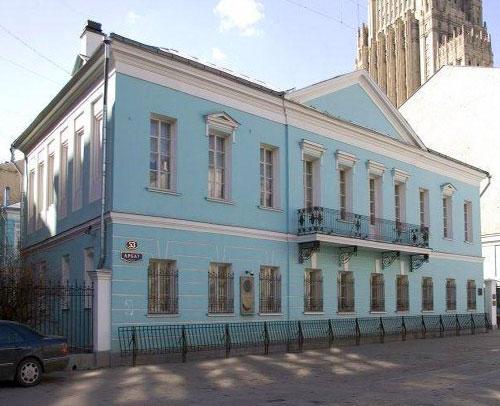Музей-квартира Пушкина на Арбате в Москве