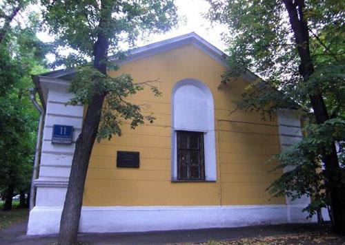 Музей Юрия Сенкевича в Москве
