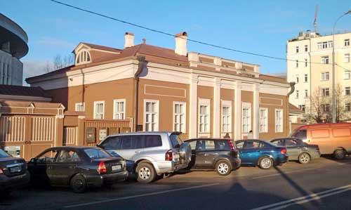 Музей Щепкина в Москве