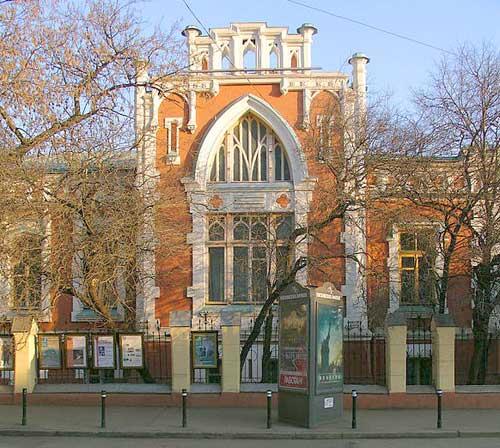 Государственный театральный музей им. А. А. Бахрушина