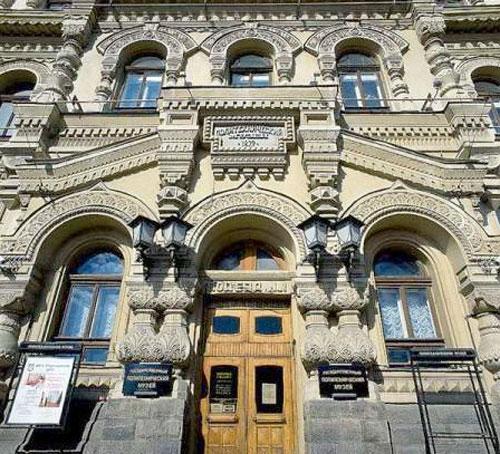 Музей упаковки в Москве