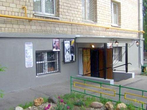 Детский драматический театр на Вернадского, 13