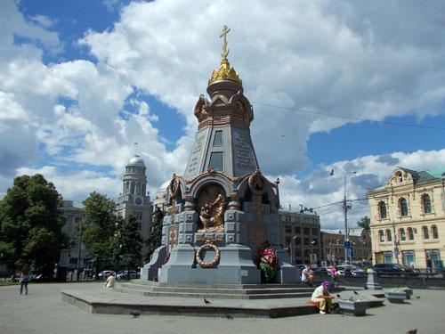 Памятник героям Плевны в городе Москве