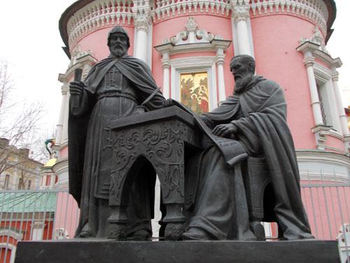 Памятник в Богоявленском переулке