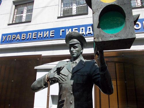 Памятник гаишнику в Москве