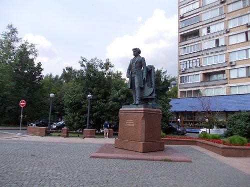 Памятник художнику В.И. Сурикову на Пречистенке в Москве